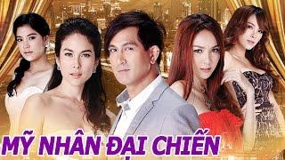 Mỹ Nhân Đại Chiến tập 6 - Phim Thái Lan hay