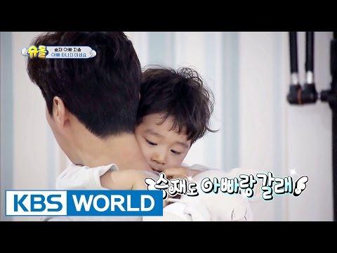Seungjae's real feelings towards dad [The Return of Superman / 2017.04.23]