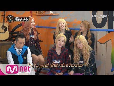 Red Velvet vs Lovelyz! a cappella battle!(레드벨벳과 러블리즈의 아카펠라)ㅣYamanTV Ep.17