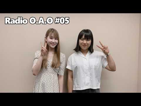 かれんの Radio O.A.O #05