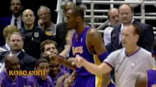 Kobe Bryant - I Put On For My City
