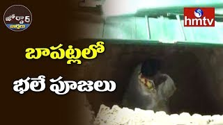 Jordar News: Watch devotees meditate in pits in Bapatla..