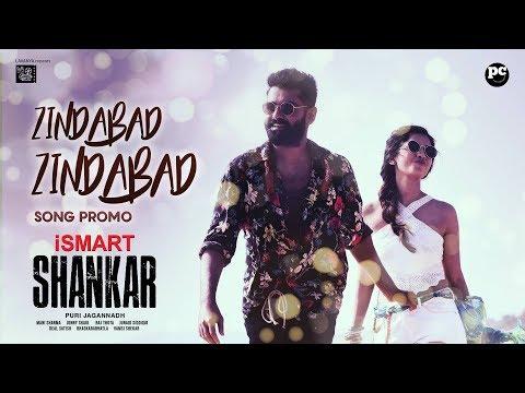 Zindabad-Zindabad---Lyrical---Ismart-Shankar