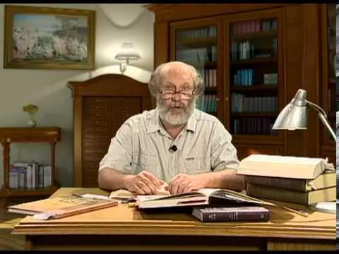 Библия и современность Передача 9