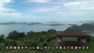 御嶽山から見た瀬戸内海 by seirankai on YouTube /><br /><a href=