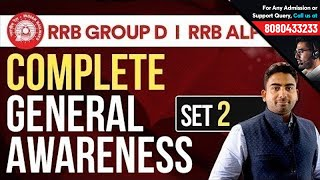 RRB ALP, Group D & RPF | Railways Complete General Awareness Practice Set 2 by Abhijeet Sir