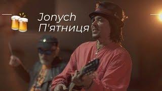 Jonych - Jonych & Tsypa Banda - Piatnica (Friday)