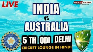 Live IND vs AUS 5th ODI Match | Live Analysis and Score  | SportsFlashes