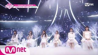 [ENG sub] PRODUCE48 [6회] ′행복을 부르는 보이스′ 첫눈ㅣ보아 ♬메리크리 @포지션 평가 180720 EP.6