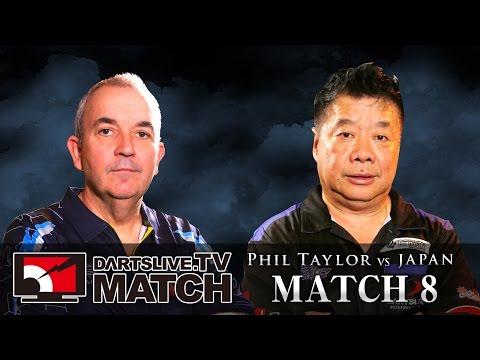 【Phil Taylor VS Paul Lim】PHIL TAYLOR VS JAPAN IN DARTSLIVE.TV MATCH -MATCH 8-