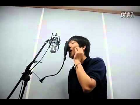 Baek Hyun - Love Light