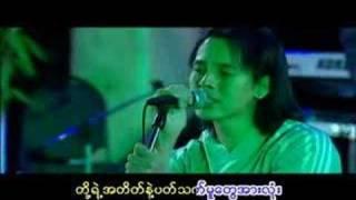 Y Wine - Achit Mae Ni Gone(Live)
