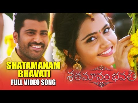 Shatamanam-Bhavati-Title-Song-Full-Video
