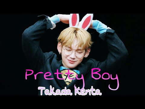Takada Kenta 🍓 Pretty Boy 🍓