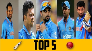 Top 5 indian cricketers 2017 || Most popular india national cricket team players at present