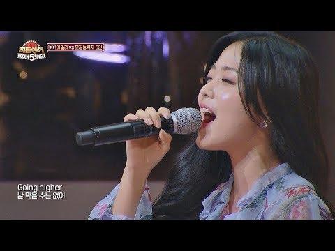 엄청난 실력자(!) '다시 만난 에일리' 박혜원의 'Higher'♪ 히든싱어5(hidden singer5) 8회