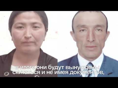 """Невероятная история и судьба целой семьи в передаче """"Кайдасын?"""""""