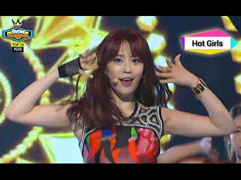 KARA - MAMMA MIA, 카라 - 맘마미아, Show Champion 20140903