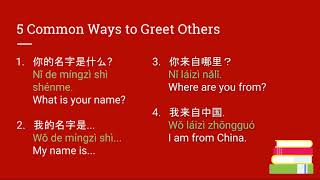 Greeting Others in Chinese - Learn 5 Essential Chinese Phrases (Series 1, Lesson 2)