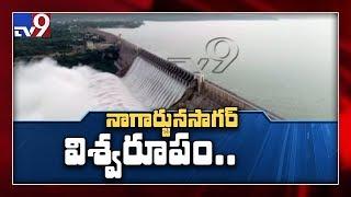 Nagarjuna Sagar mesmerizes- Drone shots of water gushing d..