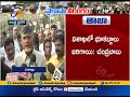 YSRCP activists try to attack on me- Chandrababu@ Vizag