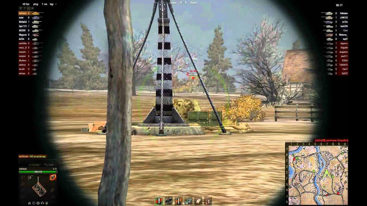 E-75 - бой на тяже - это просто!