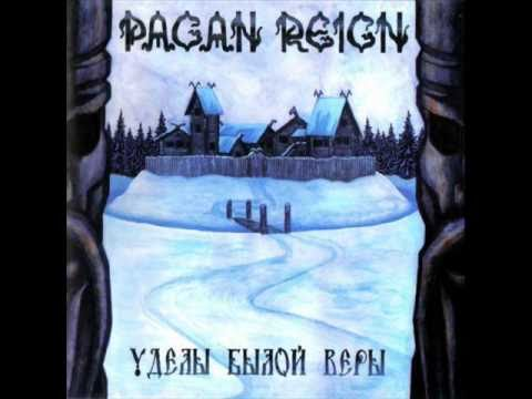 Pagan Reign - In Winter Embraces (Studio Version)