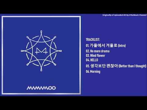 [FULL ALBUM] 마마무(MAMAMOO) - BLUE;S  (8th Mini Album)