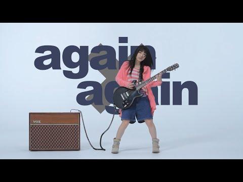 miwa 『again×again』 Music Video
