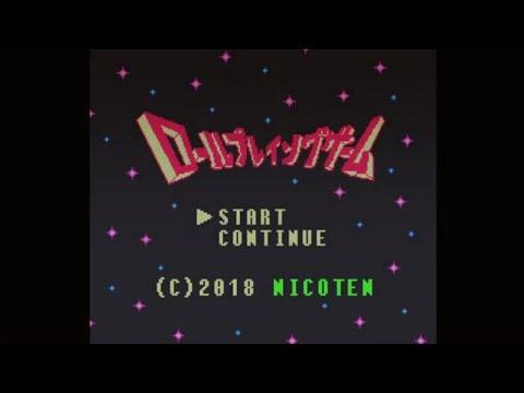 nicoten / ロールプレイングゲーム(Official MV)