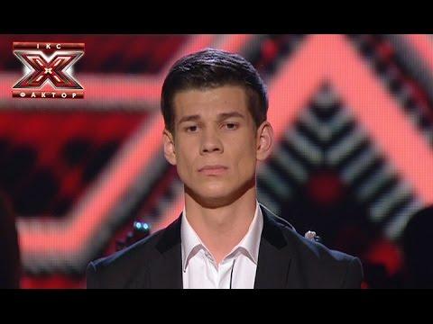 Дмитрий Бабак - Кони - Высоцкий - Х-фактор 5 - Второй прямой эфир - 15.11.2014