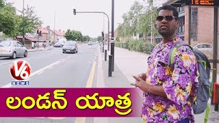 Bithiri Sathi London Tour | Satirical Conversation With Savitri | Teenmaar News