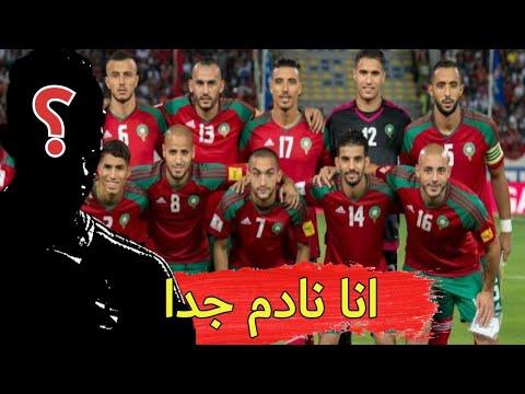 نجم المنتخب المغربي يعترف بندمه الشديد من الانتقال للسعودية بهذا التصريح الناري