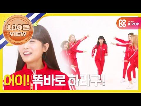 주간아이돌 - 143회 크레용팝 랜덤플레이 댄스 Crayon Pop Randomplay dance
