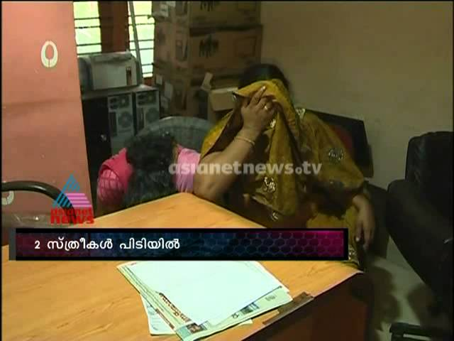 FIR:Two Women Arrested for cheating by posing as Police