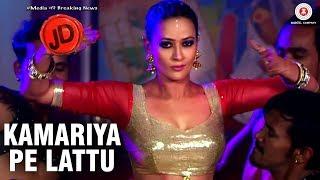 Kamariya Pe Lattu – Mamta Sharma – JD