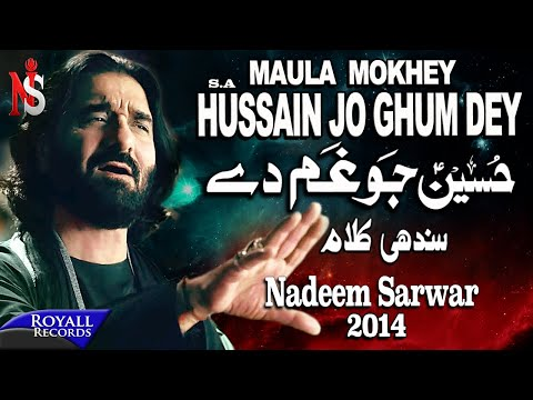07. Hussain Jo Ghum Dey (Sindhi)