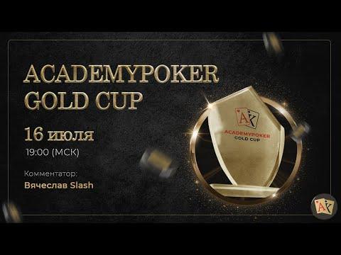 Турнир учеников Академии Покера | AcademyPoker Gold Cup