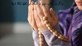 Peaceful Relaxing Recitation of Surah Al Maryam for stress Relief & SelfHealing by Abdul Wadood Asim