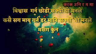 nepali sad shayari Videos - Playxem com