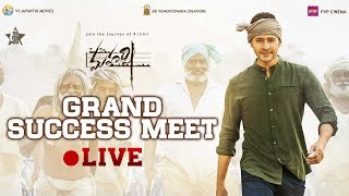 Maharshi Grand Success Meet Event Live- Mahesh Babu, Vamsh..