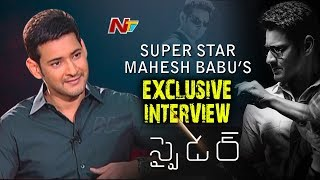 Mahesh Babu Exclusive Interview - SPYder..