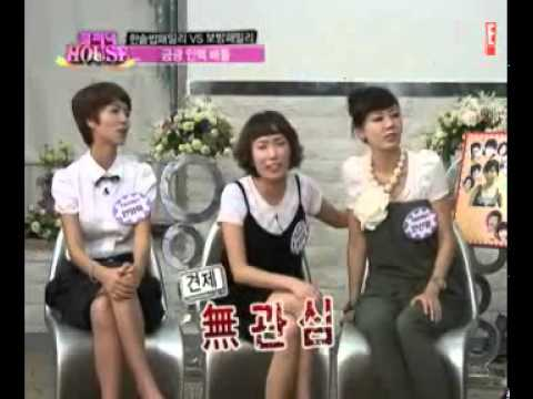 [Eng Trans] Shinyoung calls Sunny and talks about SNSD (100927)