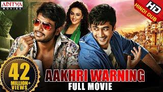 Aakhri Warning New Hindi Dubbed Full Movie   Sundeep kishan, Seerat Kapoor   VI Anand