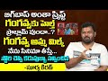 Bigg Boss Telugu 4 contestant Surya Kiran about Gangavva, other contestants