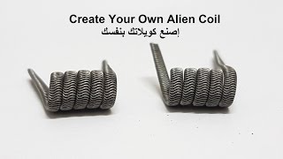 Create Your Own Alien Coil عربى