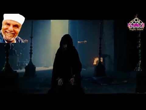 تطبيق الإسلام والحضارة الإسلامية - مقطع رائع للشيخ الشعراوى