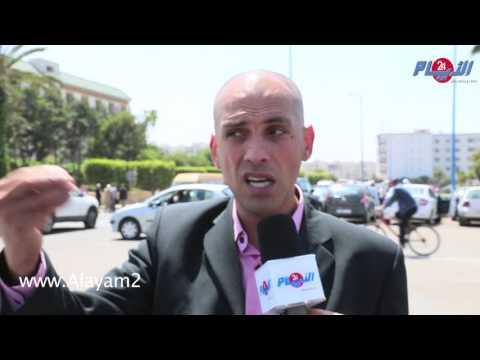 مواطن لبوطازوت : سيدنا عطاك وسام باش تجتهدي أكثر ماشي تستغليه لأغراض شخصية