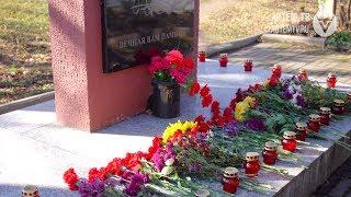 Артёмовцы почтили память жертв политических репрессий