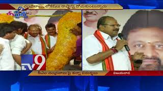 Kanna controversial comments on CM Chandrababu..